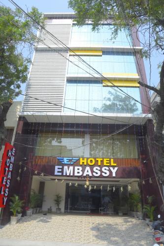 Embasy Hotel Guntur